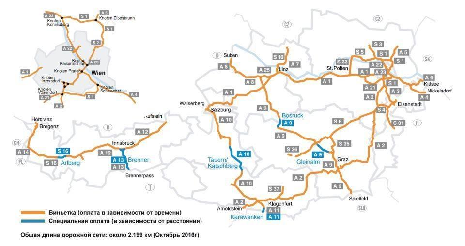 Самые дорогие дороги: в мире, европе, россии - грузовой ру