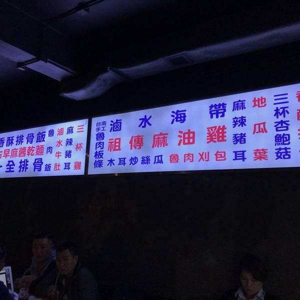 Тайваньский язык
