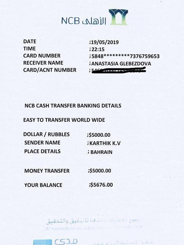 Как перевести деньги из чехии в украину? комиссия – €0,99!