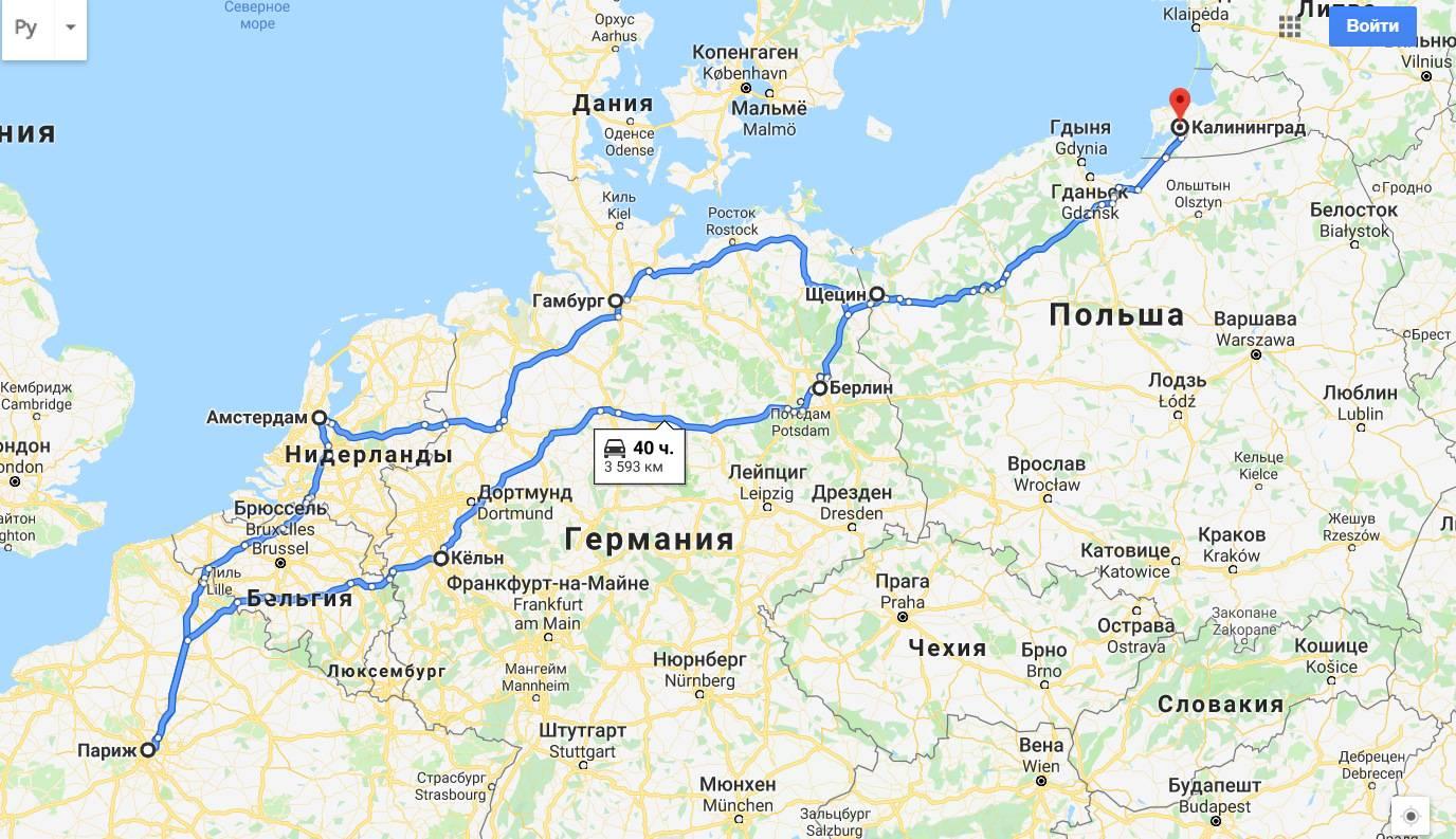 Как проще и дешевле добраться до cтрасбурга | j.travel