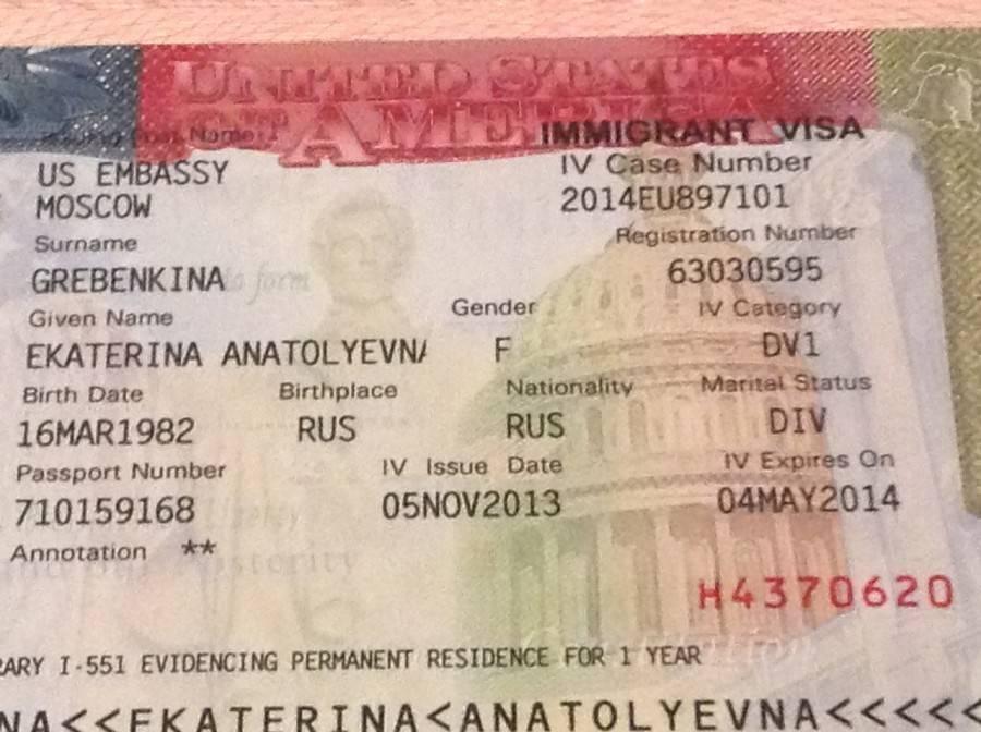 Как получить иммиграционную визу в сша в 2021 году