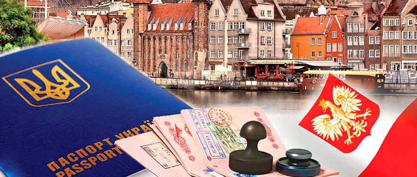 Мой польский паспорт: как стать гражданином польши в  2021  году