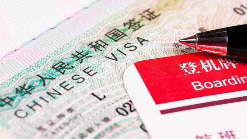 Как получить визу в макао