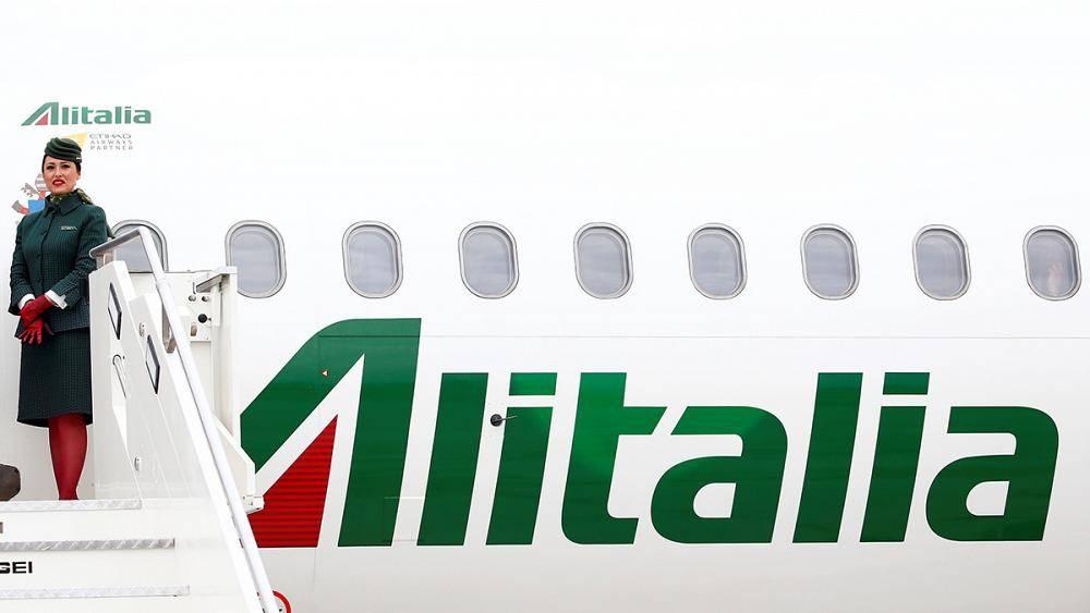 Авиабилеты alitalia – алиталия
