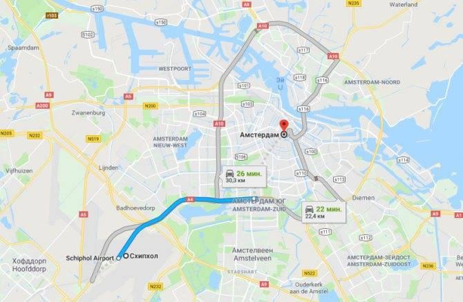 Как добраться из берлина в амстердам: лучшие способы