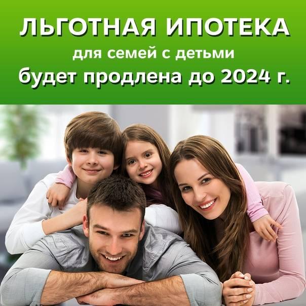 Ипотека для иностранных граждан