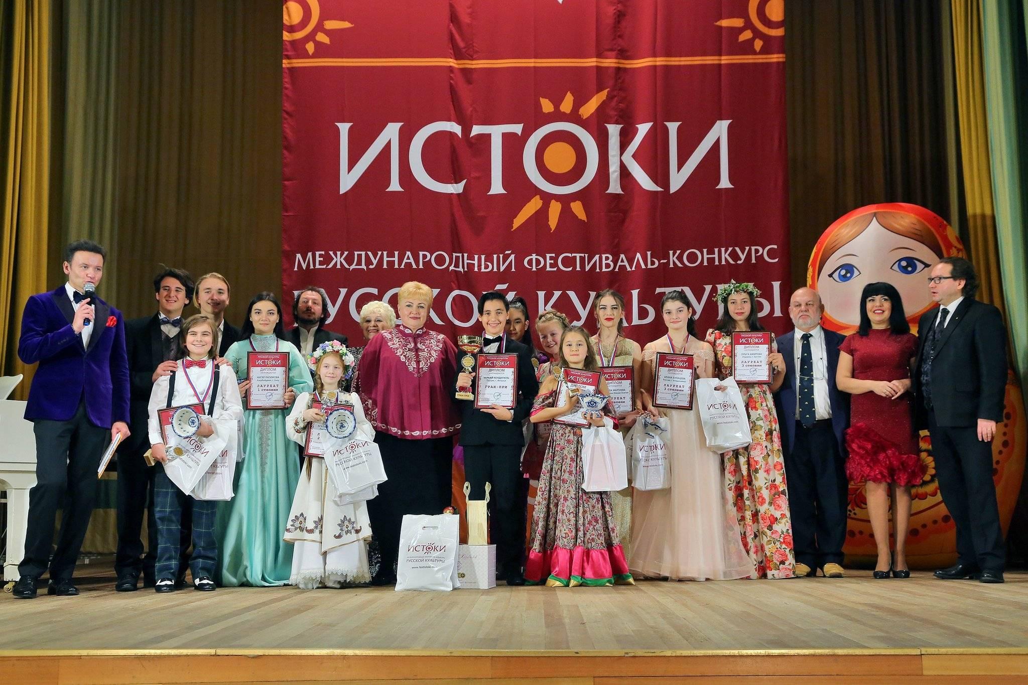 Кабинеты русского мира