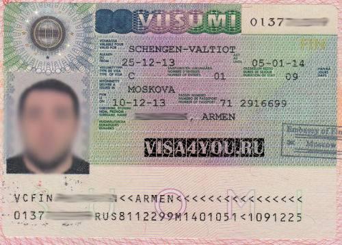 Шенгенская виза в финляндию в спб стоимость, финская виза в санкт-петербурге, анкета, документы, цена, сроки