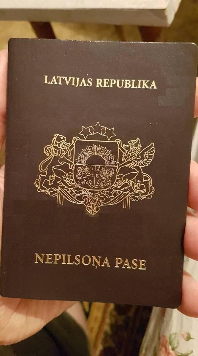 Правовой статус неграждан Латвии
