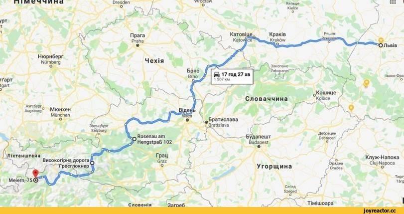 Расстояние от мюнхена до праги