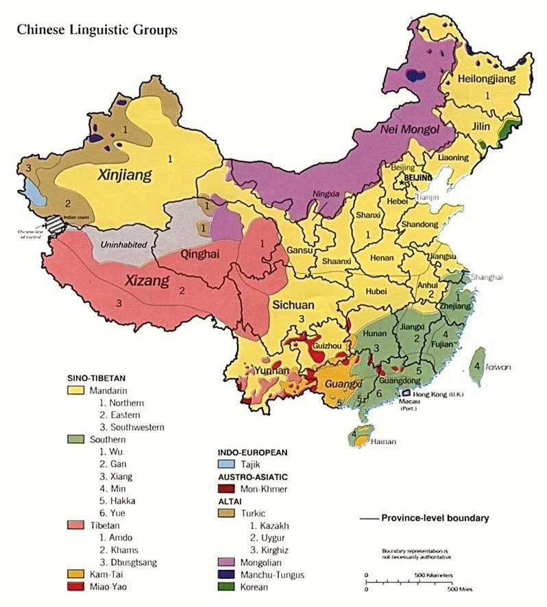 Диалекты китайского языка