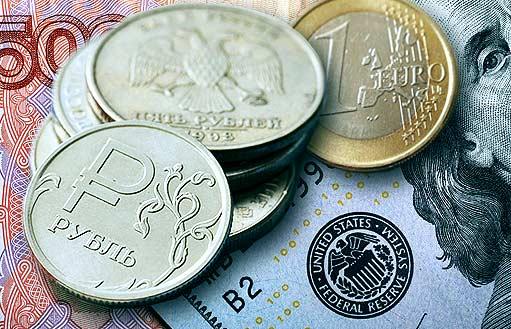 Валюта кипра: сколько денег брать, обмен валюты