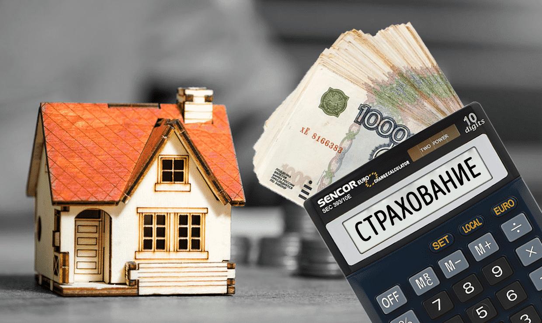 Приобретение недвижимости гражданами РФ в Австралии: плюсы и минусы