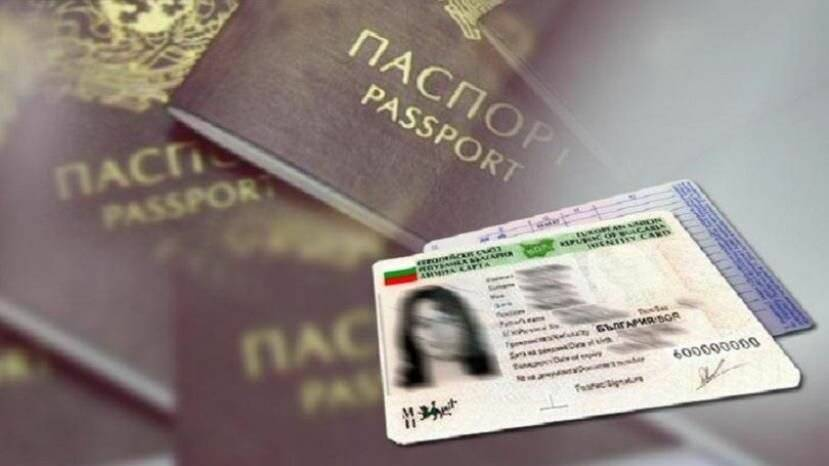 Гражданство болгарии: масса плюсов и немного сложностей