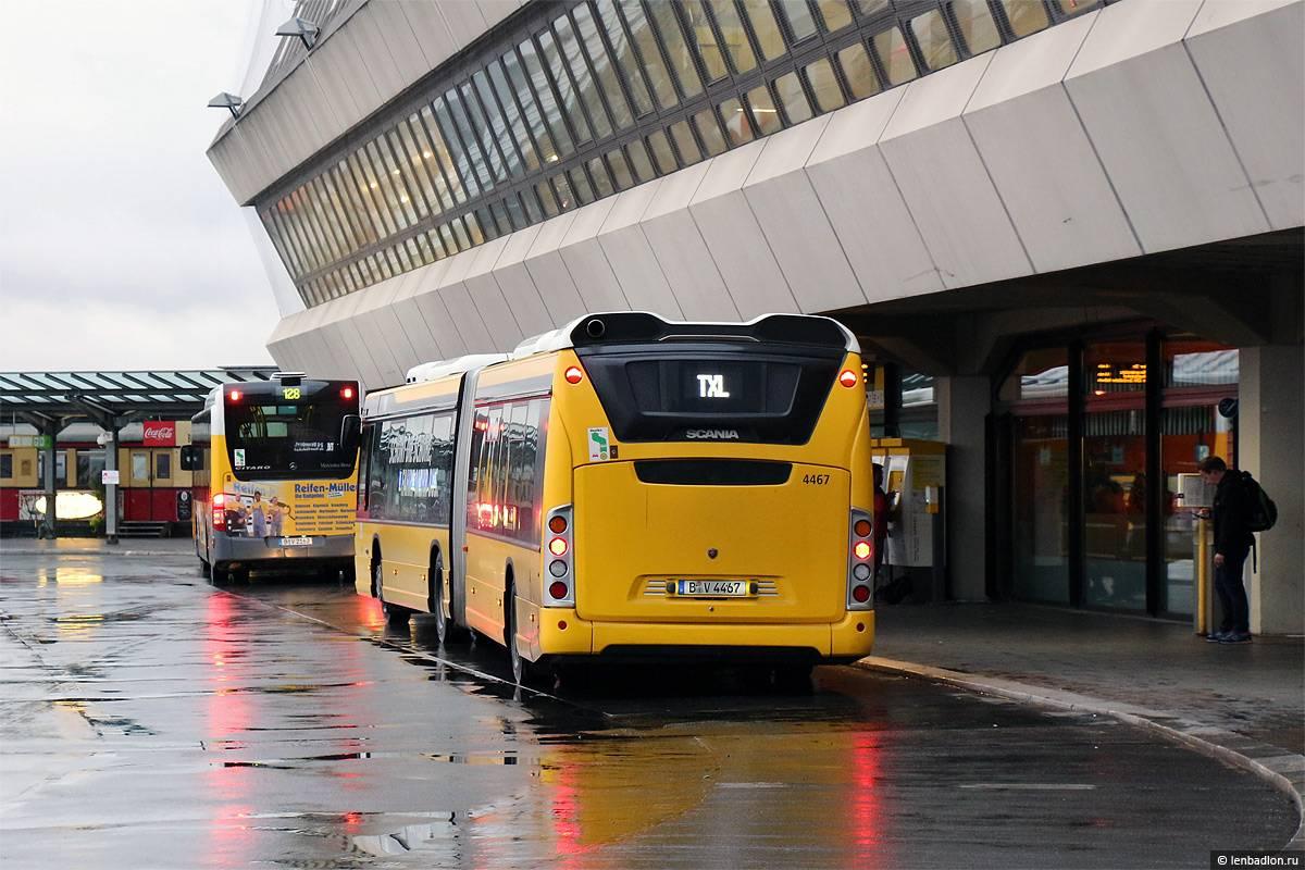 Общественный транспорт в мюнхене | легким на подъем