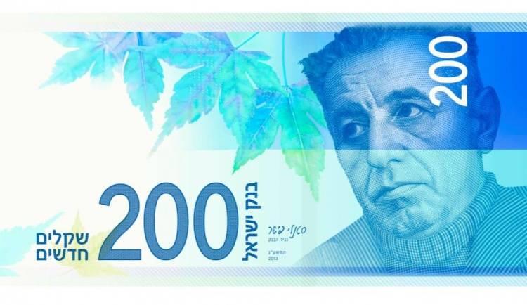 Какую валюту лучше брать в израиль