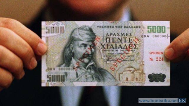 Какие деньги брать туристу в грецию (валюта): евро, доллары, рубли