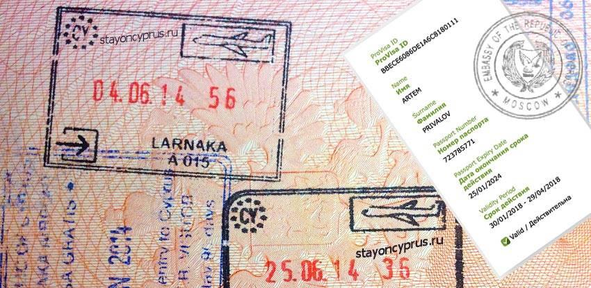 Основны способы иммиграции на кипр в 2021 году