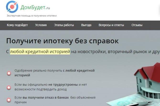 Топ 7 займов для граждан белоруссии в 2021 году
