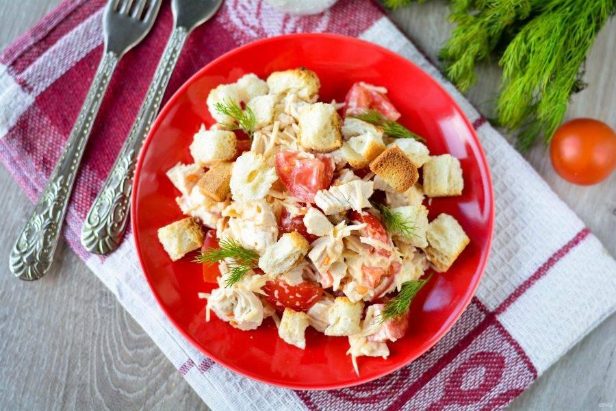 Салат баварский » рецепты - готовим дома   «наобед.kz»