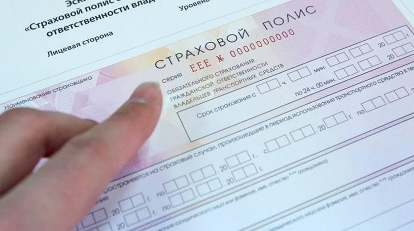 О полисе дмс для иностранных граждан: добровольное медицинское страхование