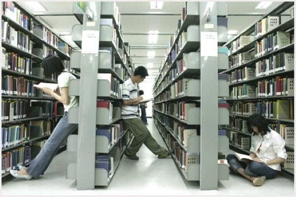 Национальный университет пукёнг в пусане
