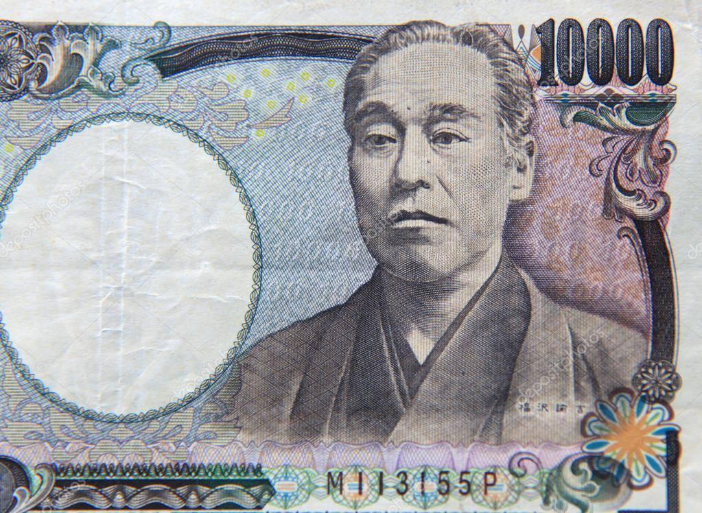 Японские деньги (валюта) или иена