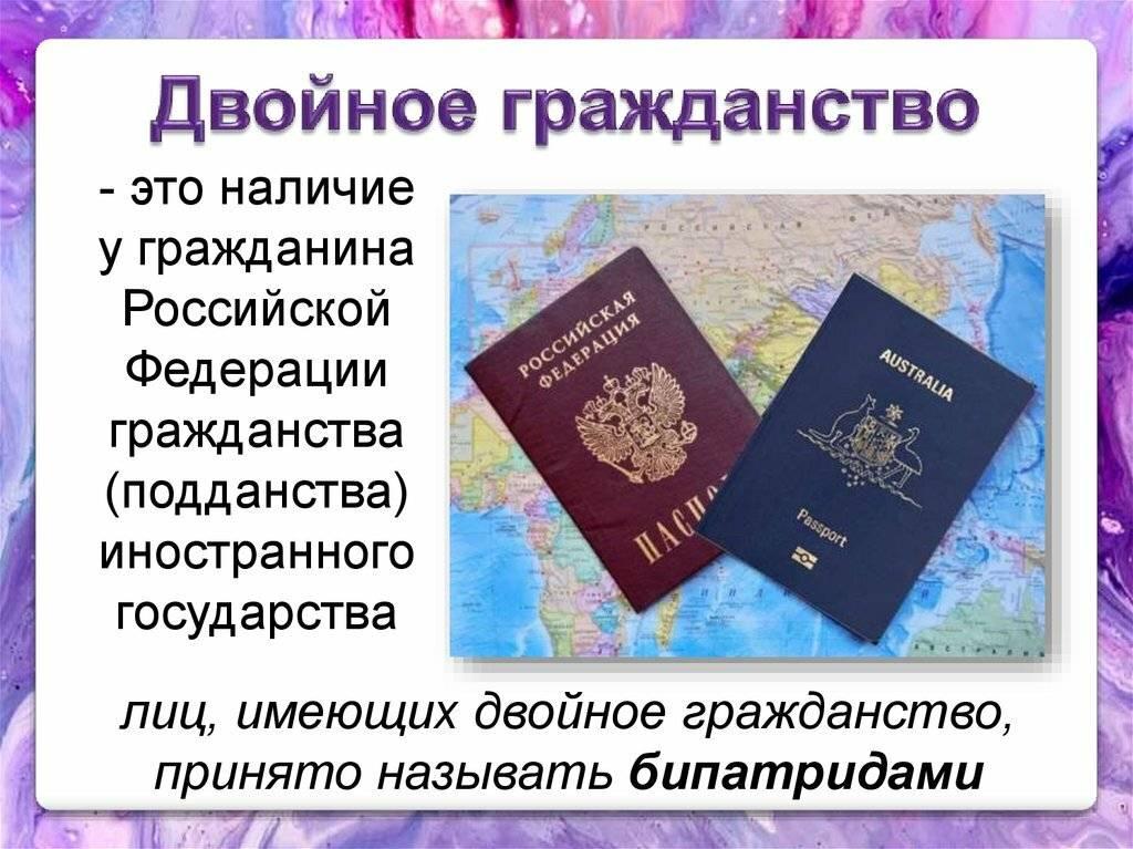 Правила приобретения гражданства испании для россиян в 2020 году