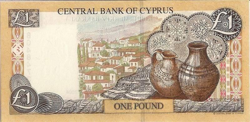 Какую валюту лучше брать на кипр в 2021 году