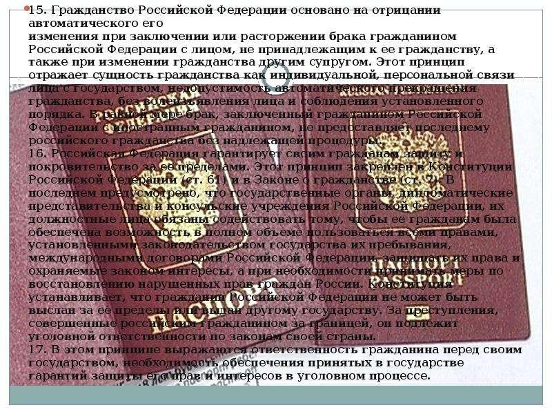 Как получить гражданство сша: способы и процедура оформления