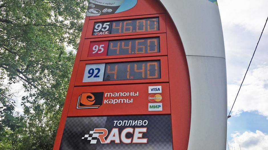 Стоимость бензина в европе