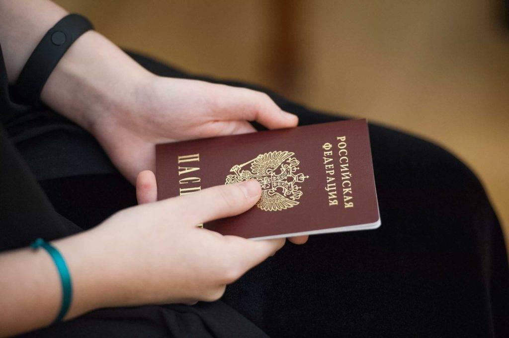 Оформление гражданства греции