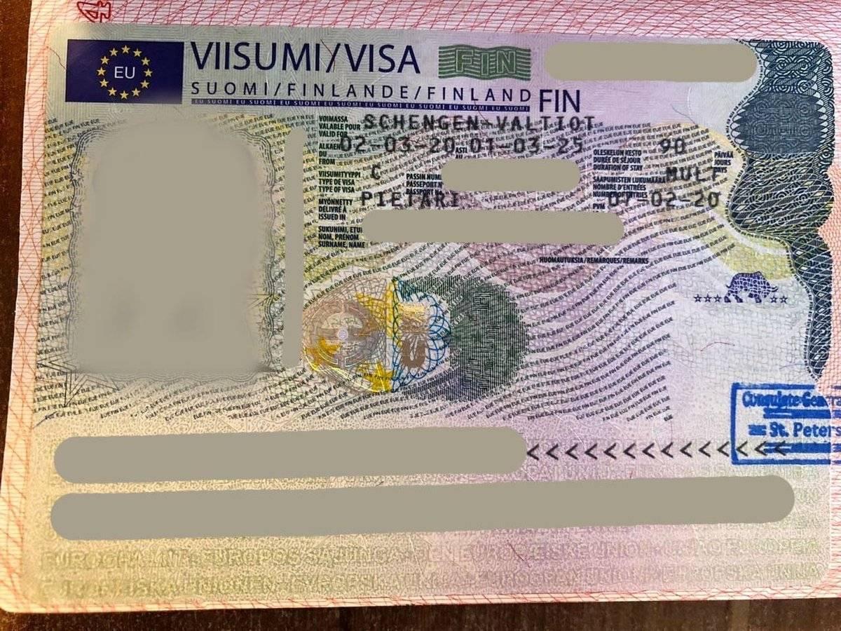 Оформление визы в финляндию самостоятельно