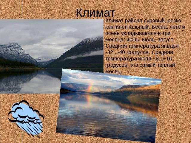 Отдых в финляндии летом - идеальные каникулы