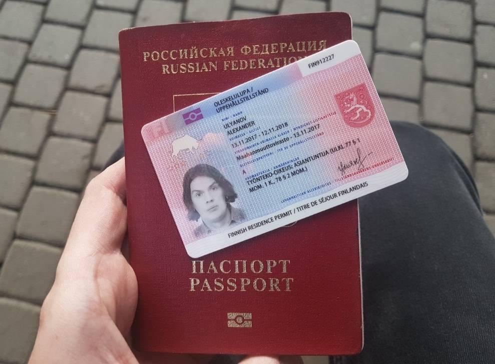 Как можно получить внж в чешской республике