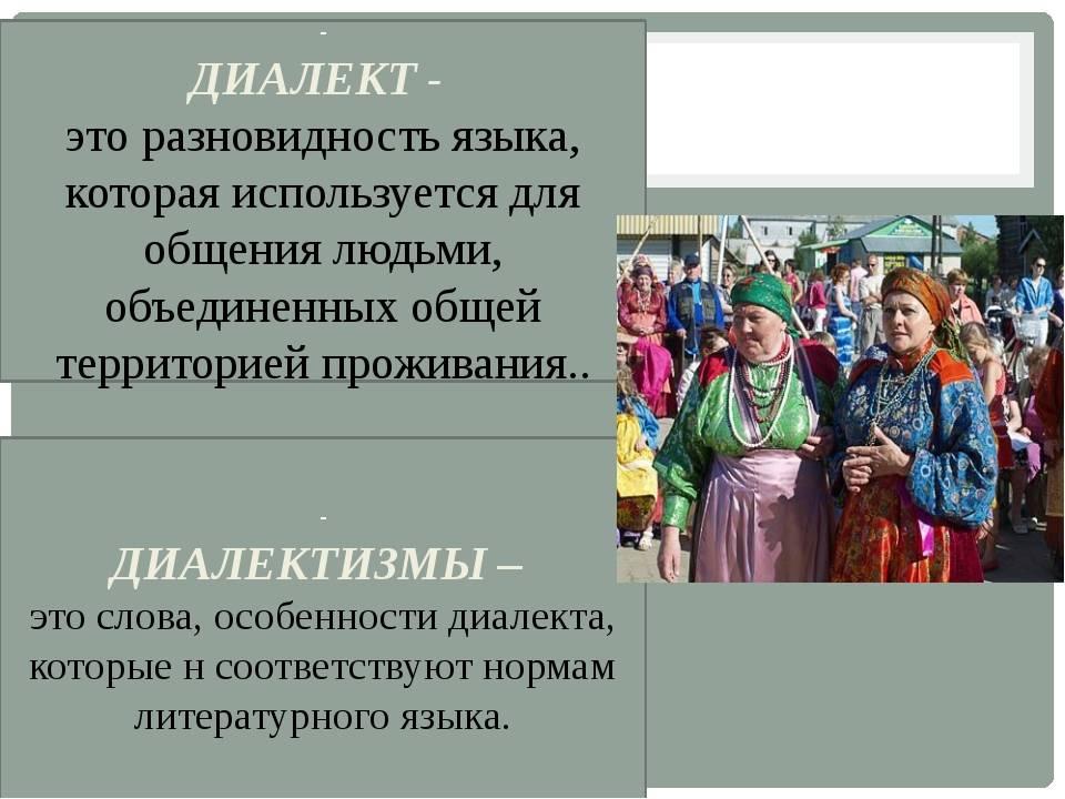 Болгарский язык — википедия. что такое болгарский язык
