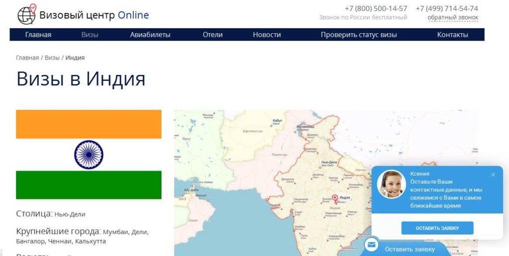Проверка готовности визы в болгарию: как отследить онлайн, по чек листу