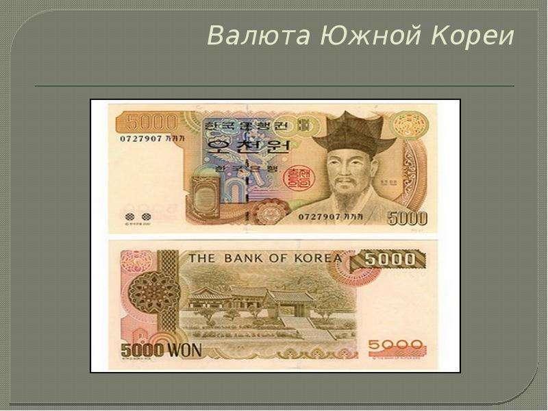 Валюта гонконга – банкноты и монеты, актуальный курс