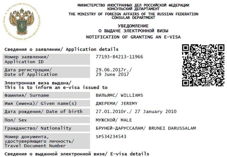 Рабочая виза в германию в 2021 году: как получить, документы