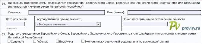 Нужна ли виза в латвию для россиян в 2021? в латвию нужна виза