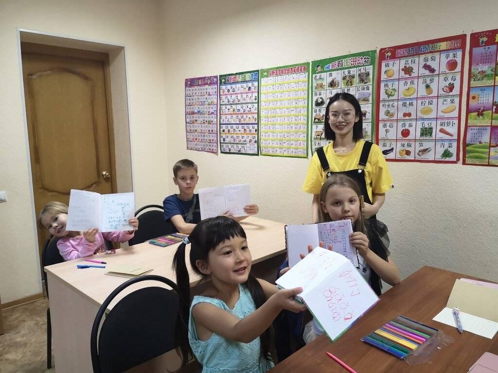 Все об учебе в китае — программы, этапы, стипендии