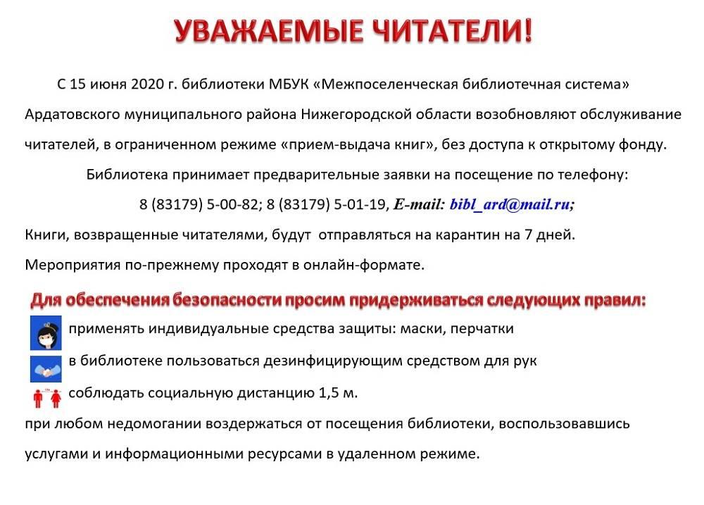 Правила въезда в турцию для россиян в 2021 году
