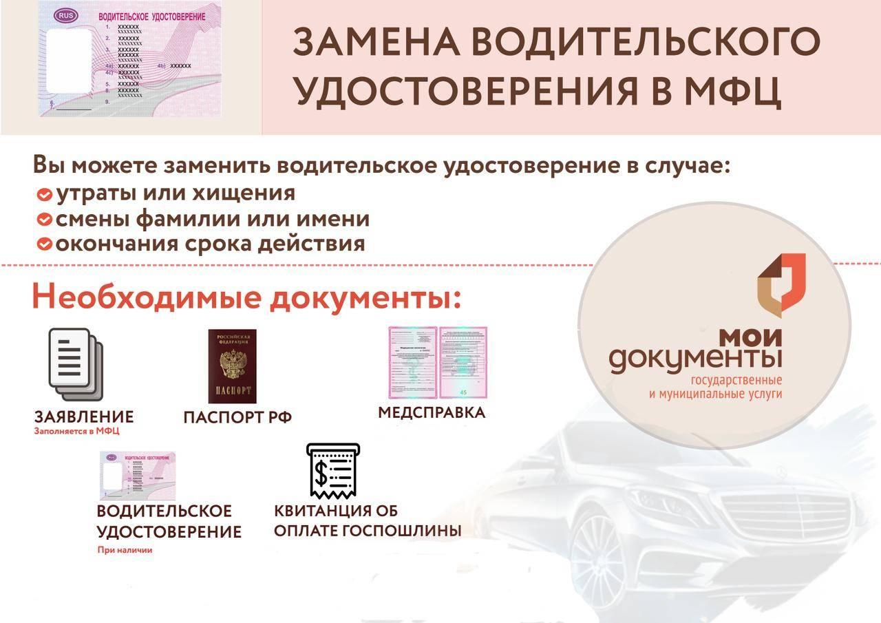 Как получить карту поляка в москве в 2021 году
