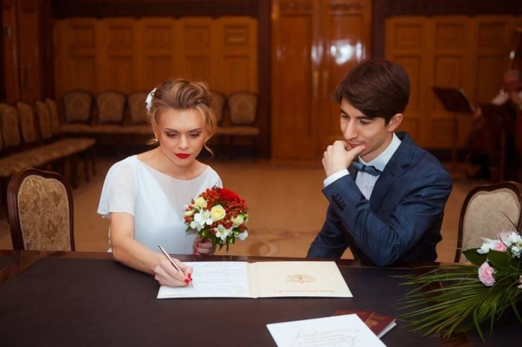 Права и обязанности супругов в официальном браке - infofinland