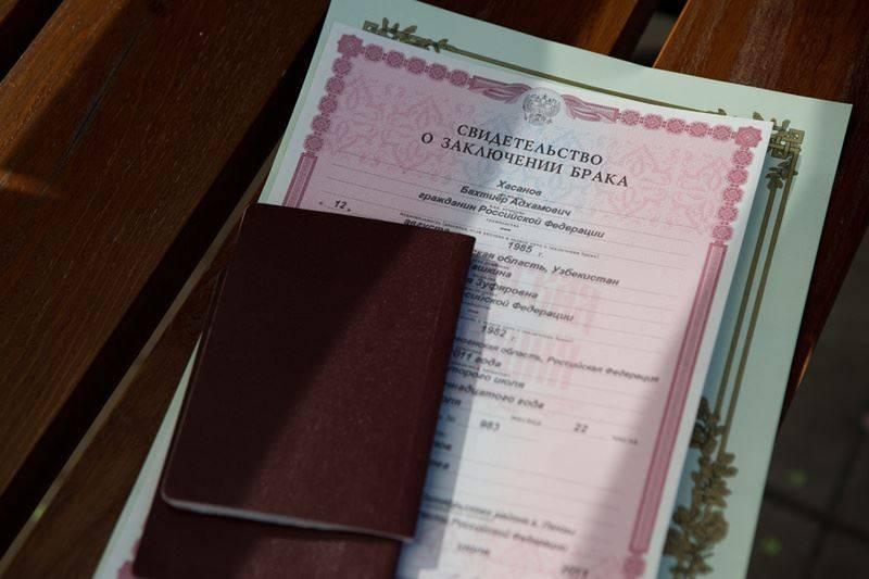 Регистрация брака за границей - какие документы нужно собрать