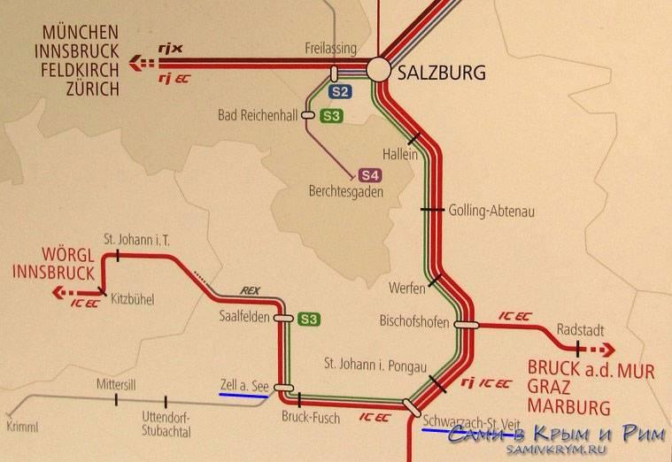 Как лучше всего добраться из мюнхена в зальцбург