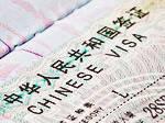 Транзитная виза в китай: основные способы оформления