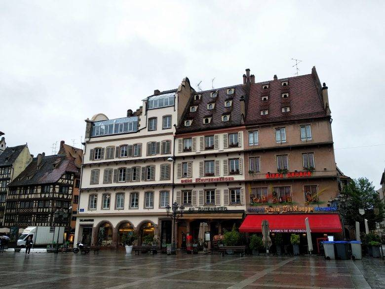 Как добраться из Баден-Бадена в Страсбург: все варианты