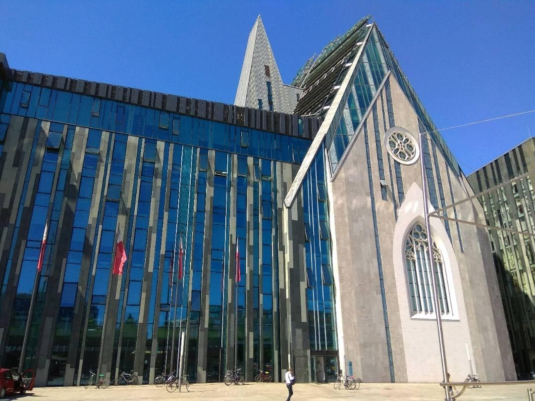 Лейпцигский университет | universität leipzig