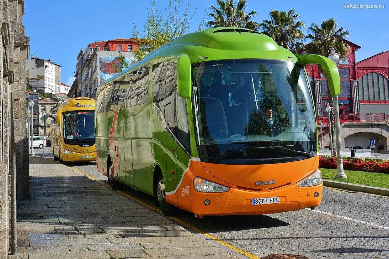Добрый день! прошу подсказать, как лучше добраться из барселоны или севильи в лиссабон или фаро (португалия). спасибо. 2 ответа. туристер.ру